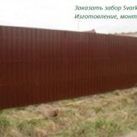 Забор в Калуге
